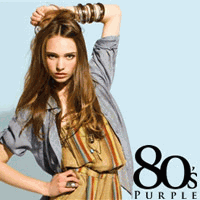 80s Purple Coupons & Promo Codes